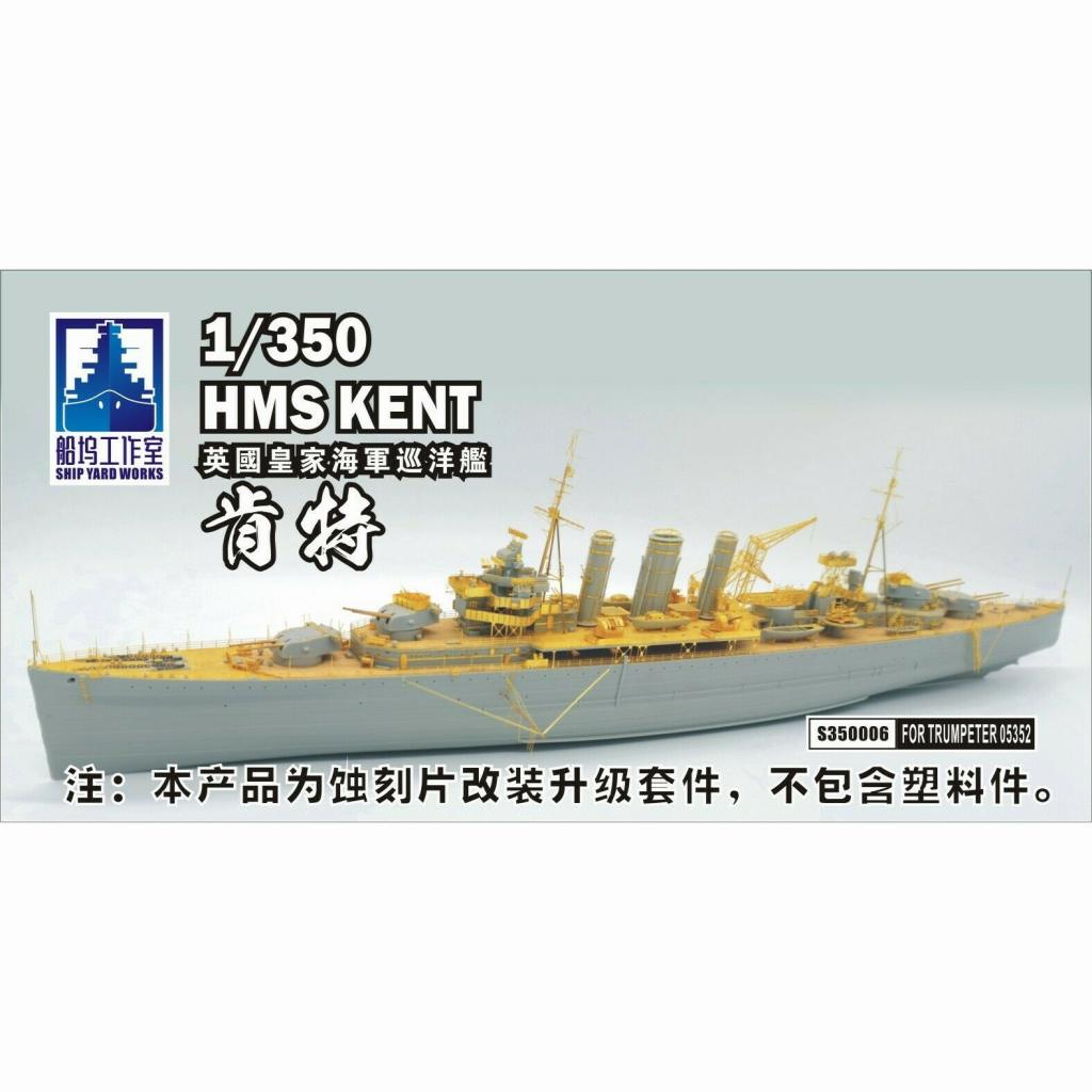 【新製品】S350006 英国海軍 重巡洋艦 ケント 1943 スーパーディテール