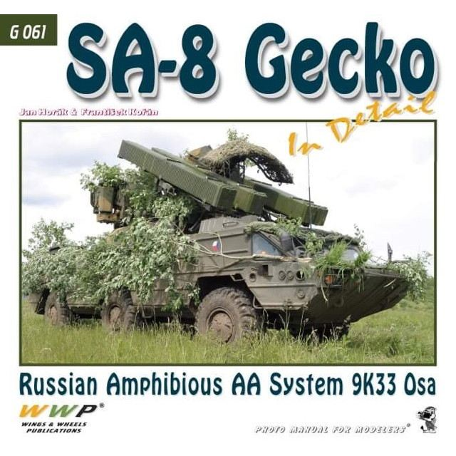 G061 SA-8 ゲッコー イン・ディテール