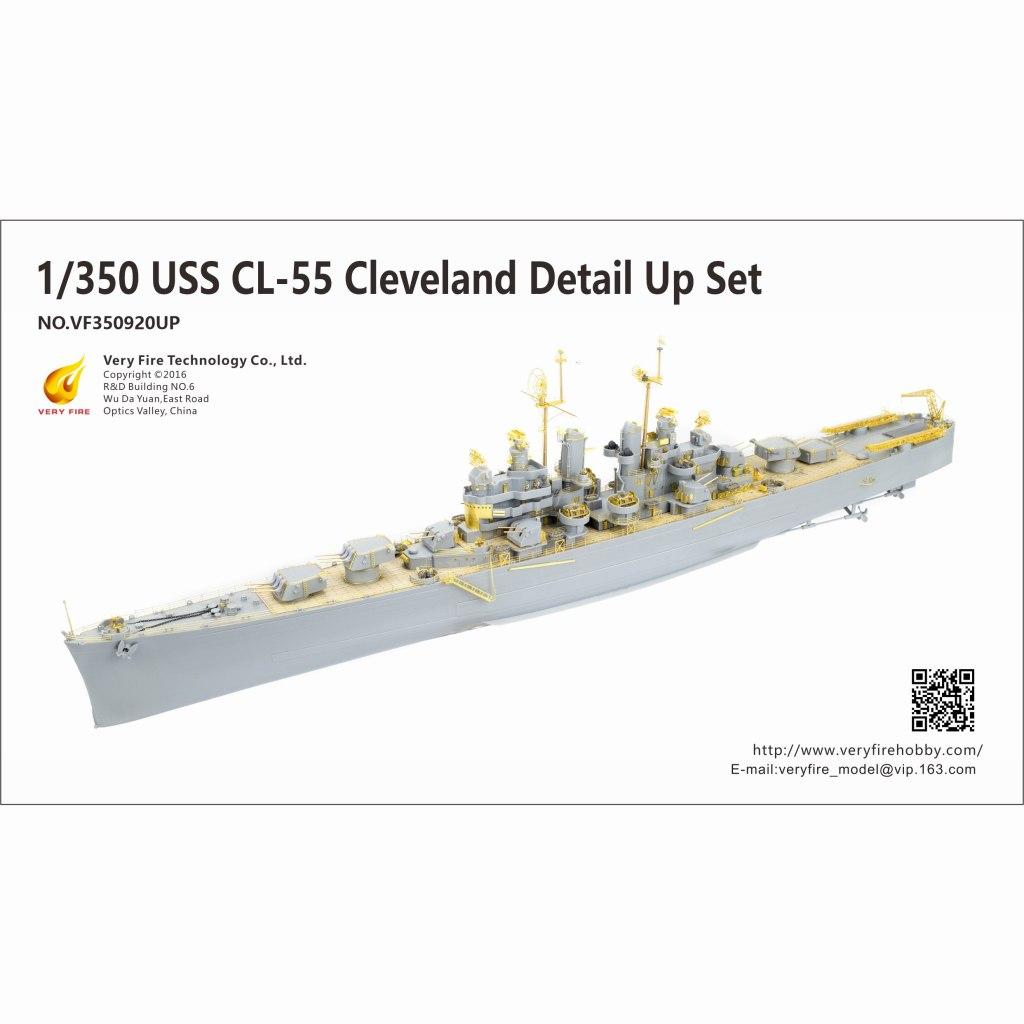 VF350920UP 米海軍 軽巡洋艦 CL-55 クリーブランド用ディテールアップセット