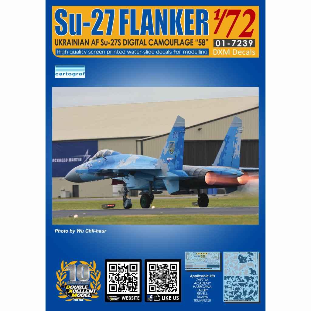【再入荷】01-7239 ウクライナ空軍 Su-27 デジタルカモフラージュ シェイム
