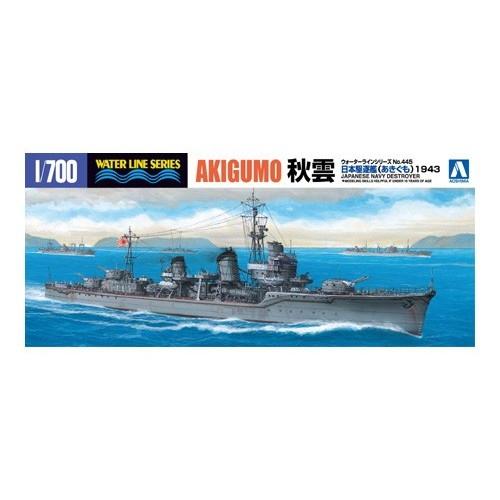 WL445 日本海軍 駆逐艦 秋雲 1943