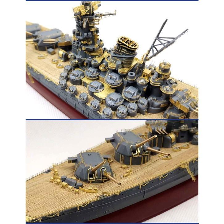 【新製品】S700010 日本海軍 戦艦 紀伊 スーパーディテール