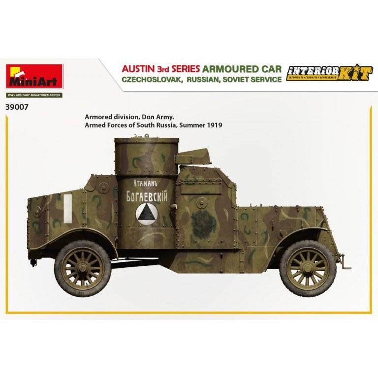 【新製品】39007 オースチン装甲車3型(チェコスロバキア・ロシア・ソビエト)フルインテリア(内部再現)