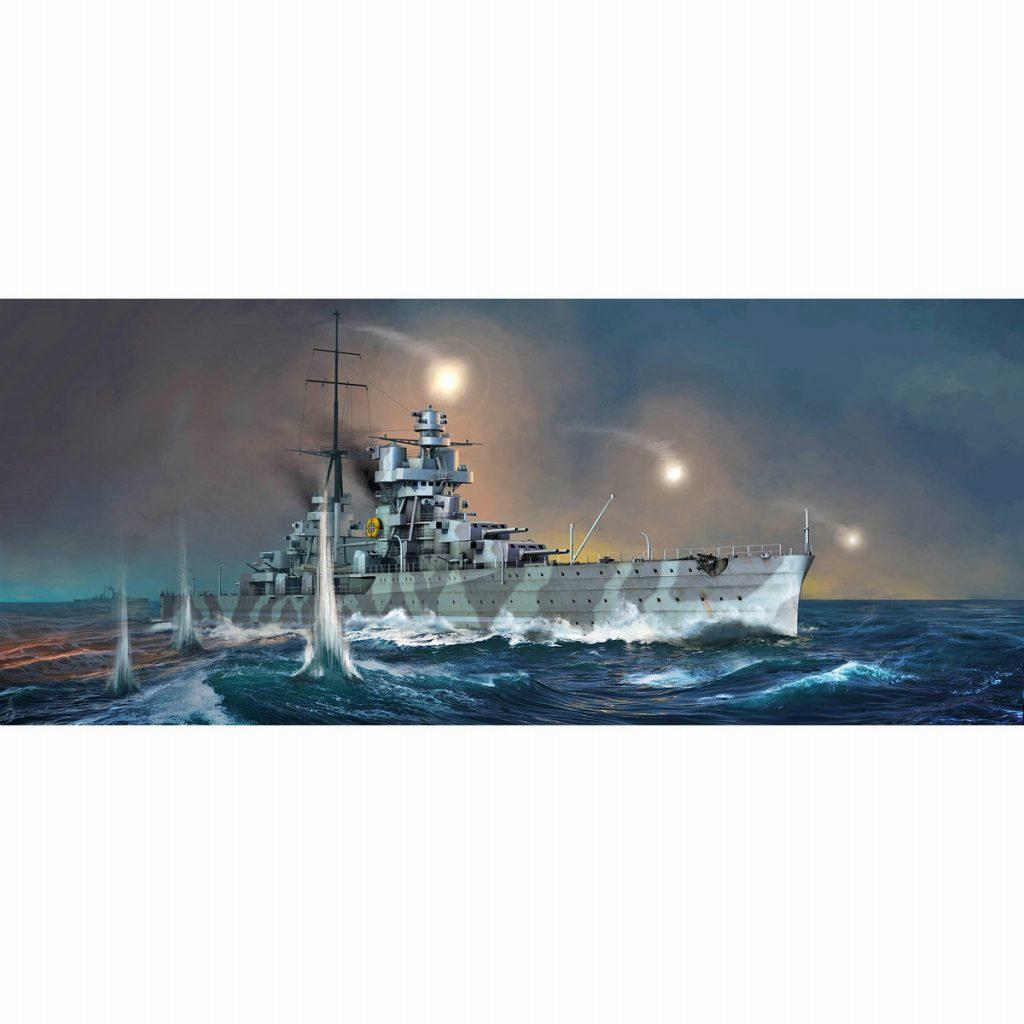 05348 伊海軍 重巡洋艦 フィウメ