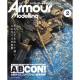 【新製品】アーマーモデリング No.256 2021年2月号 ABサイズコンベンション結果発表!