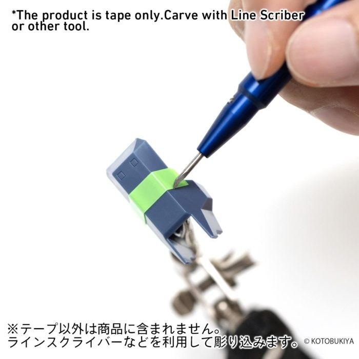 HRDT-6MM スジボリ用ガイドテープ ハード6mm x 3m巻(2個入)