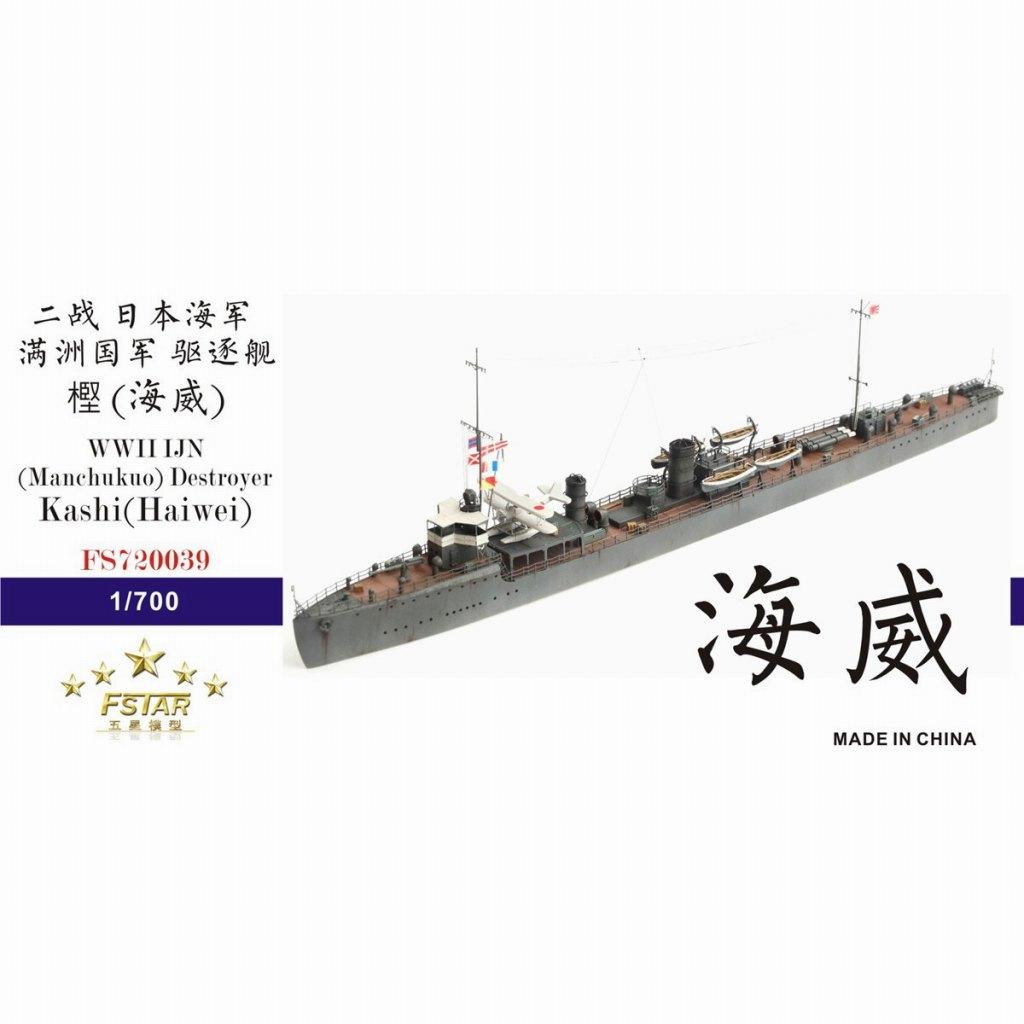 【新製品】FS720039 WWII 日本海軍 (満州国軍) 桃型駆逐艦 樫 (海威)