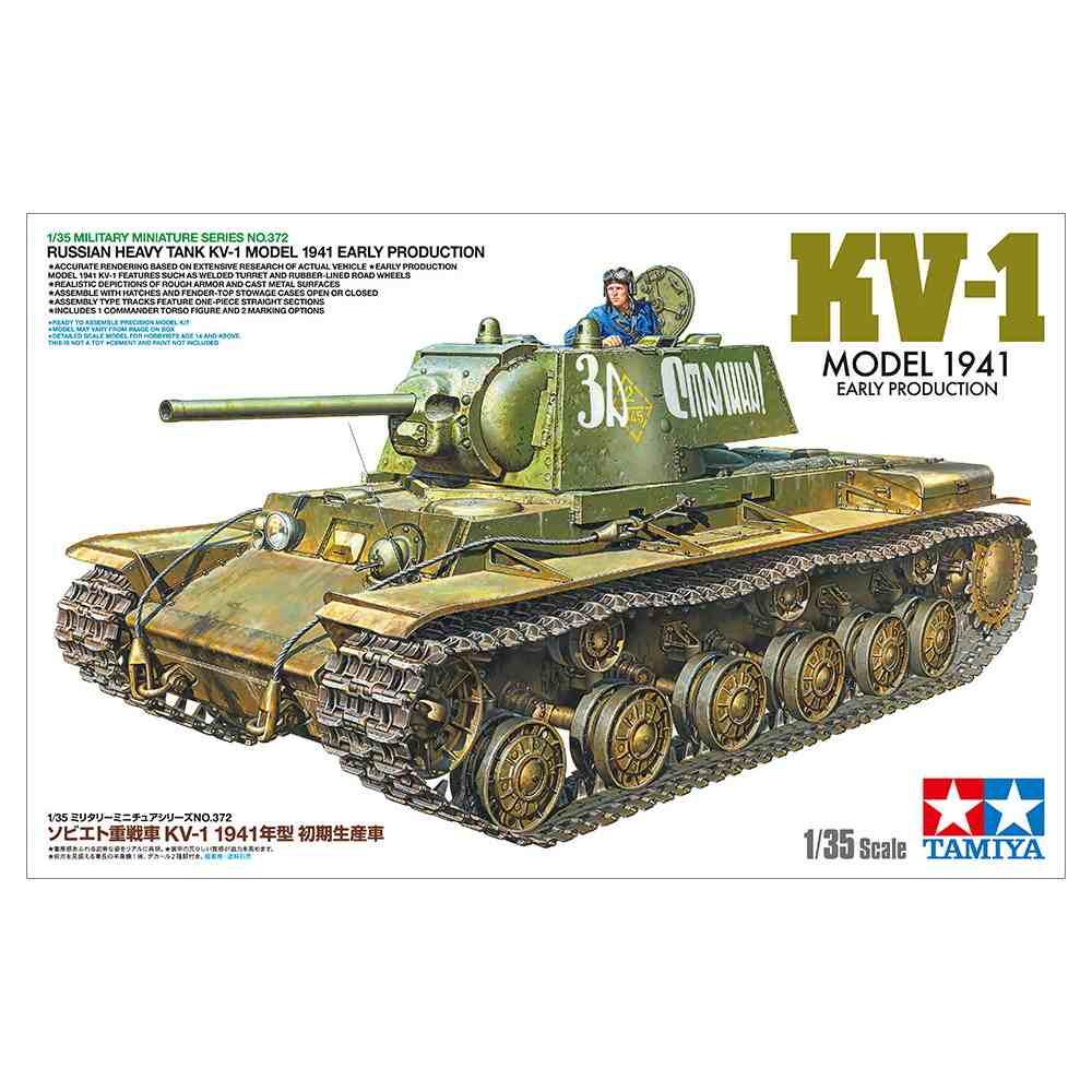【再入荷】35372 ソビエト重戦車 KV-1 1941年型 初期生産車