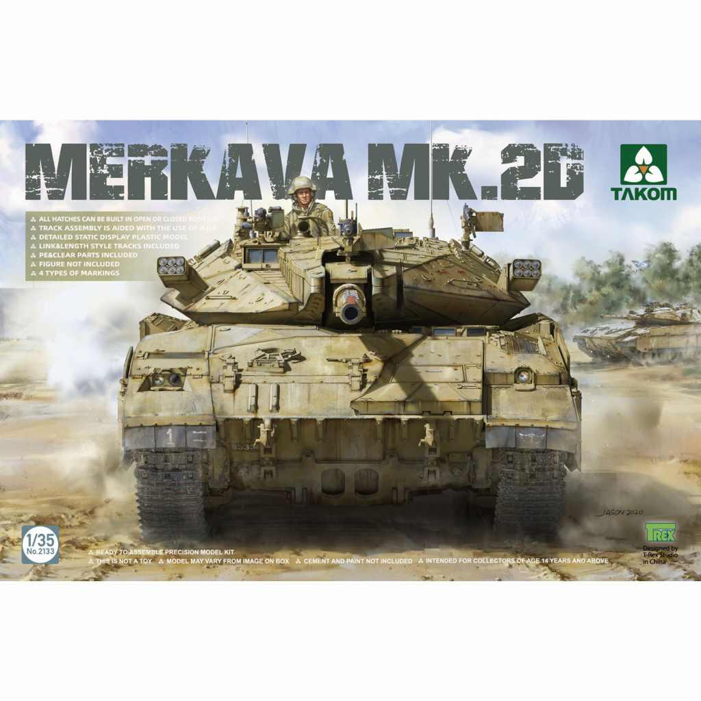 【新製品】2133 メルカバ Mk.2D