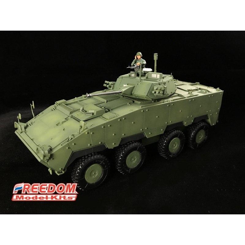 "【セール品】15103 ROCA CM-34""雲豹""TICV w/30mmチェーンガン"