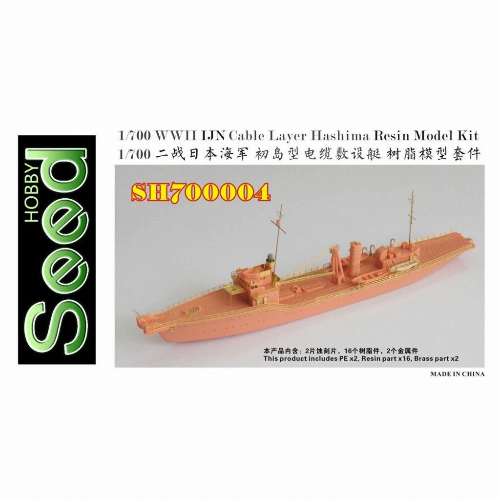 【新製品】SH700004 WWII 日本海軍 初島型電纜敷設艇