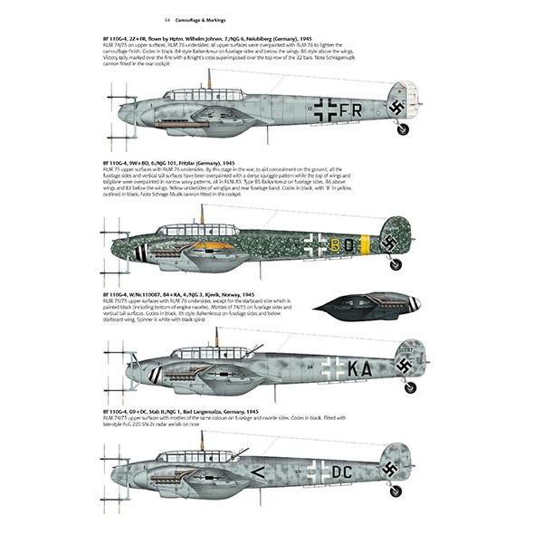 【新製品】AIRFRAME & MINIATURE No.17 メッサーシュミット Bf 110 完全ガイド