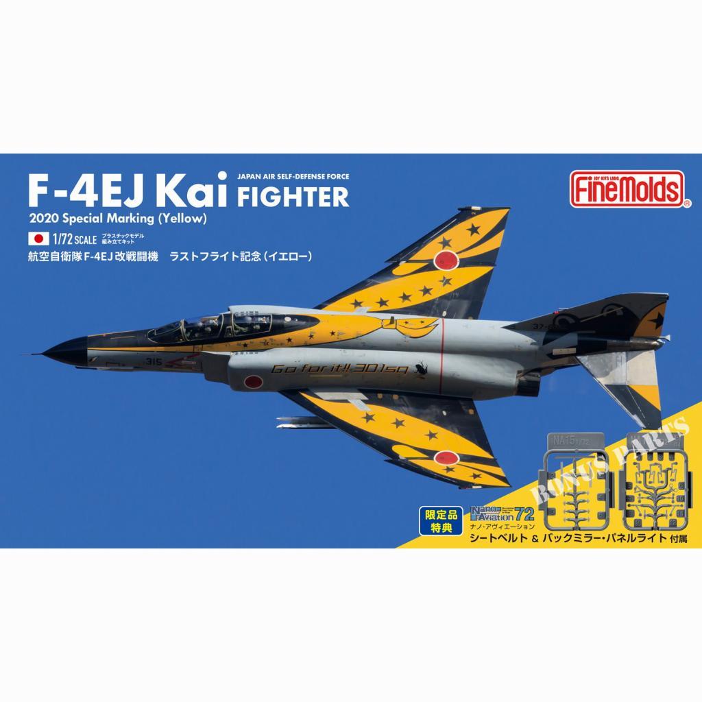 """【予約受付中】72938 航空自衛隊 F-4EJ改 ファントムII ラストフライト記念 """"イエロー"""""""