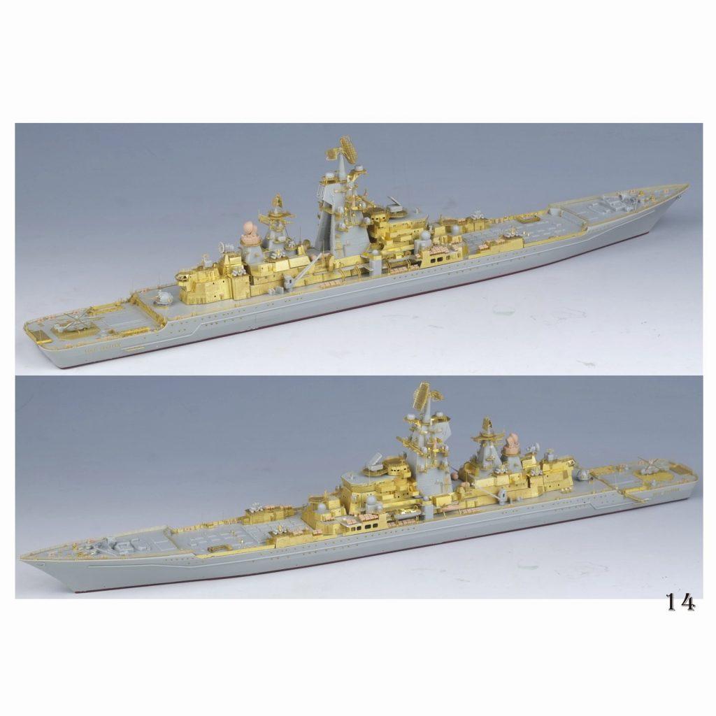 【予約受付中】FS700160 ロシア海軍 キーロフ級ミサイル巡洋艦 ピョートル・ヴェリーキイ 2017 コンプリートアップグレードセット