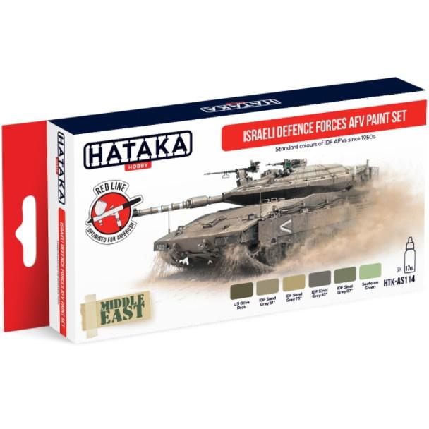 【新製品】HTK-AS114 イスラエル国防軍(IDF)AFV用 水性アクリルカラー6本セット
