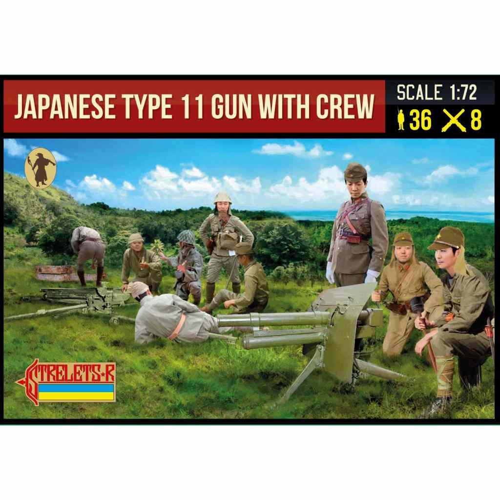 【新製品】281 WWII 日本陸軍 十一年式平射歩兵砲 w/戦砲隊