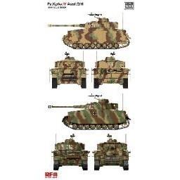 5055 ドイツ IV号戦車G/H型 w/連結組立可動式履帯&フルインテリア (2 in 1)