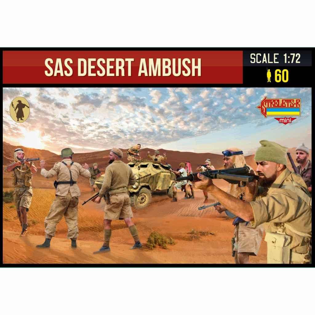 【新製品】MINI M145 WWII イギリス陸軍特殊部隊 SAS(特殊空挺部隊) 待ち伏せ