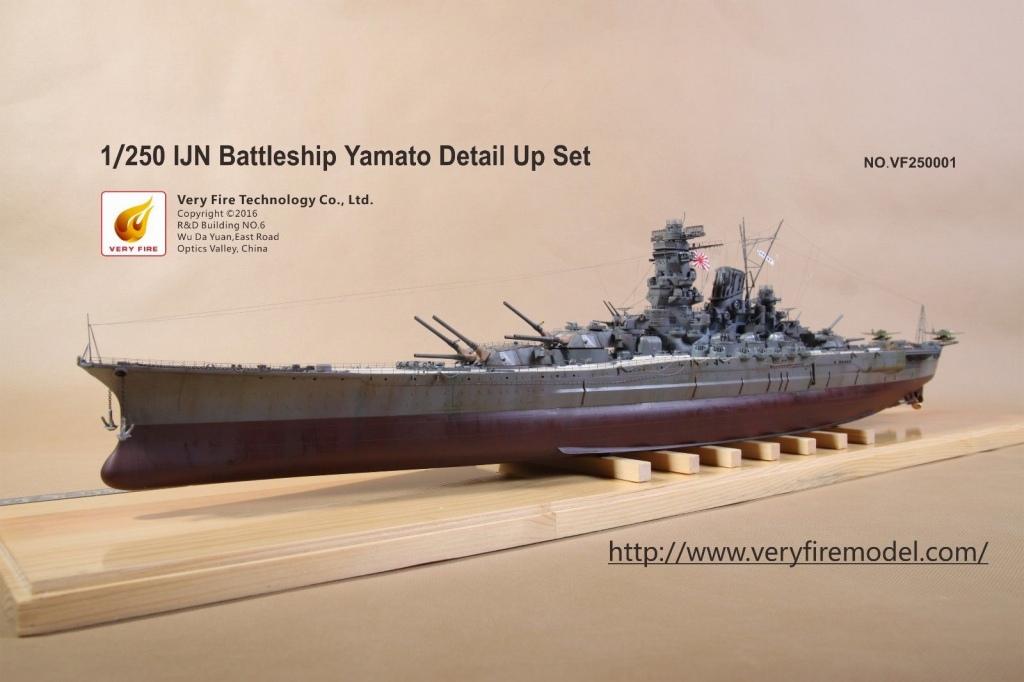 VF250001 日本海軍 戦艦 大和用 ディテールアップセット