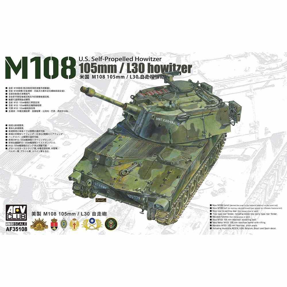 AF35108 M108 105mm自走榴弾砲