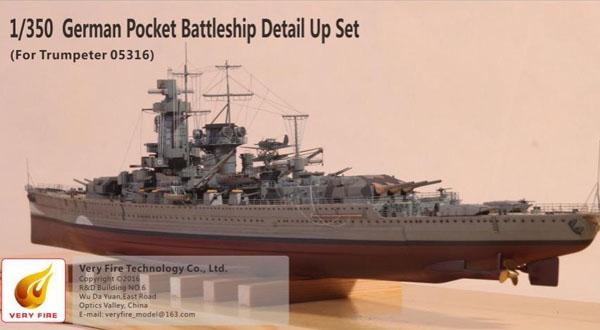VF350001 独海軍 装甲艦 アドミラル・グラーフ・シュペー用 ディテールアップセット