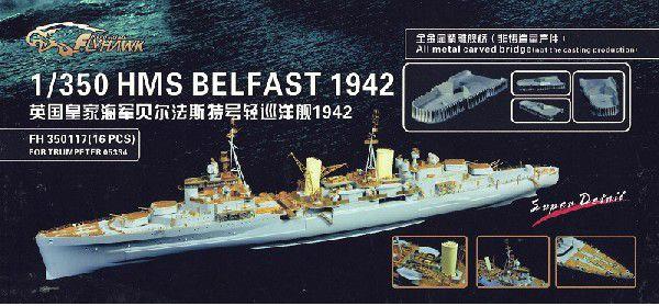 350117 英海軍 軽巡洋艦 ベルファスト ディテールセット