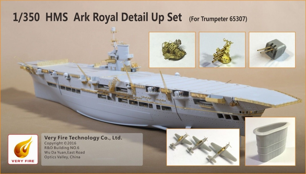 VF350004 英国海軍 航空母艦 アーク・ロイヤル用 ディテールアップセット