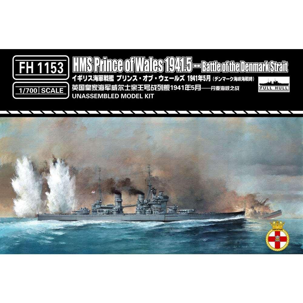 FH1153 英海軍 戦艦 プリンス・オブ・ウェールズ 1941年5月(デンマーク海峡海戦時)