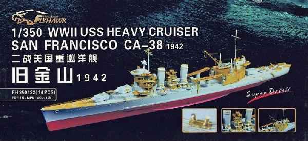 350122 米海軍 重巡洋艦 CA-38 サンフランシスコ 1942 ディテールセット