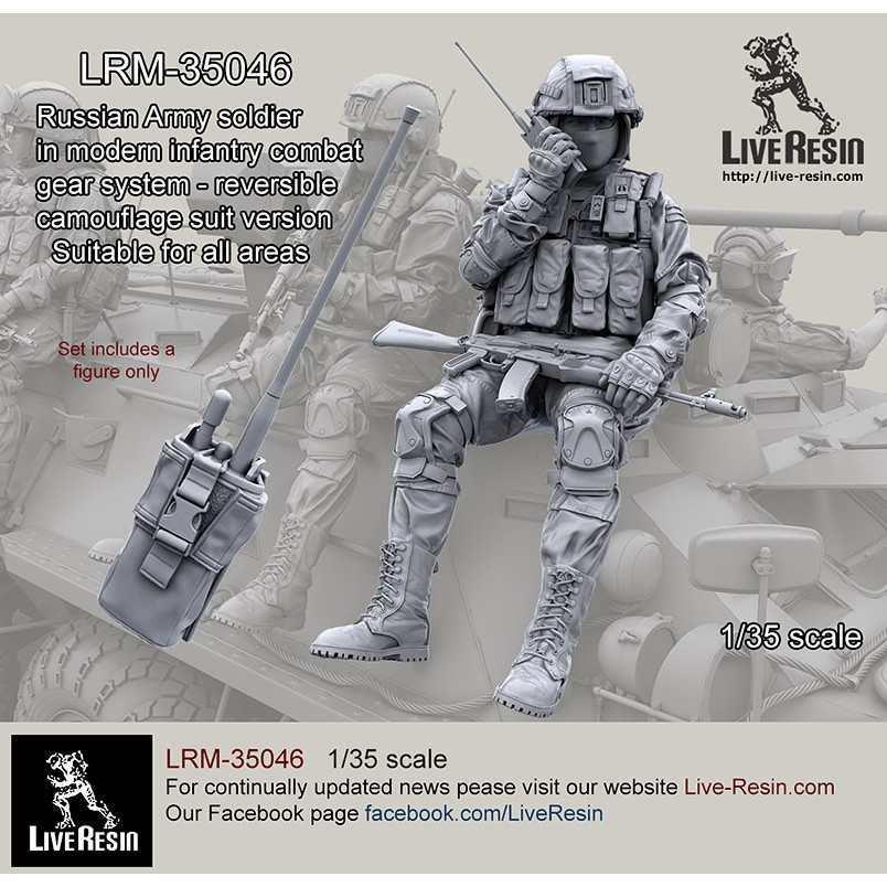 LRM-35039X 現用 ロシア陸軍歩兵 コンバットギアシステム リバーシブルカモフラージュバージョン 9体セット