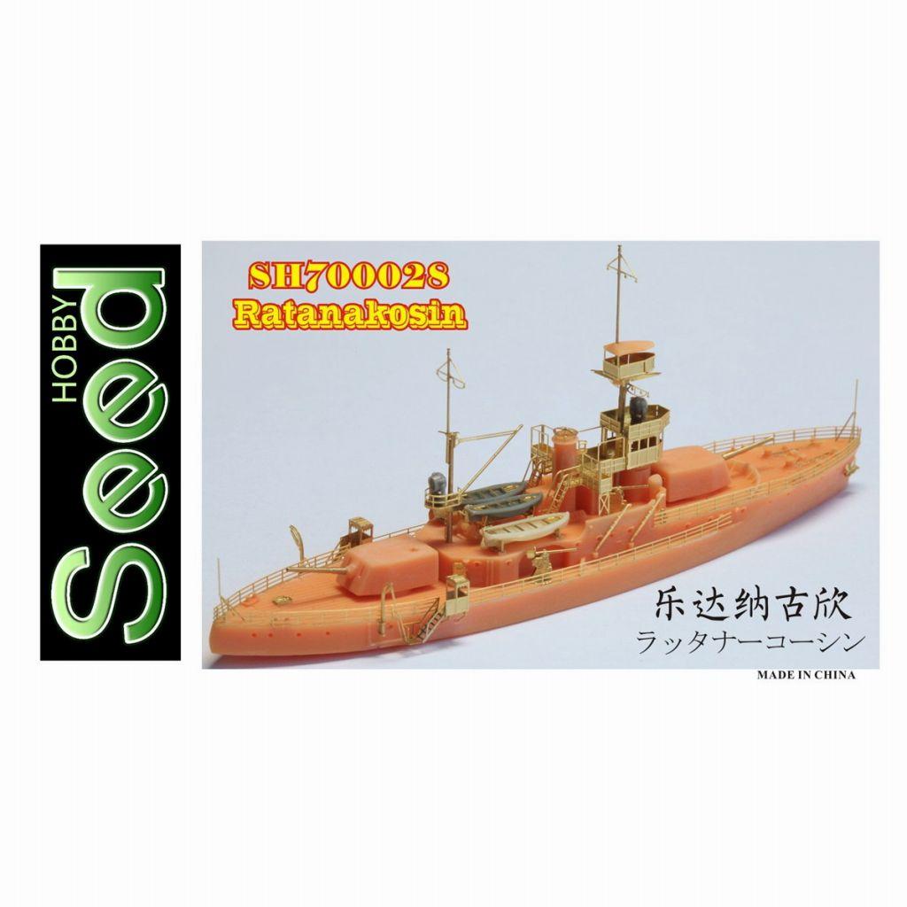 【予約受付中】SH700028 WWII タイ王国海軍 ラッタナーコーシン級砲艦