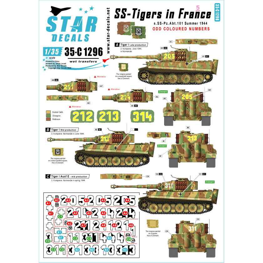 【新製品】35-C1296 WWII 独 フランスでのドイツ武装SSのタイガー#5 奇数の砲塔番号 SS第101重戦車大隊 1944年夏