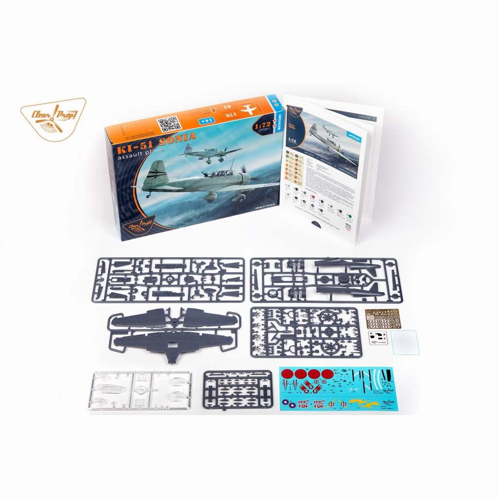 CP72011 三菱 キ51 九九式襲撃機