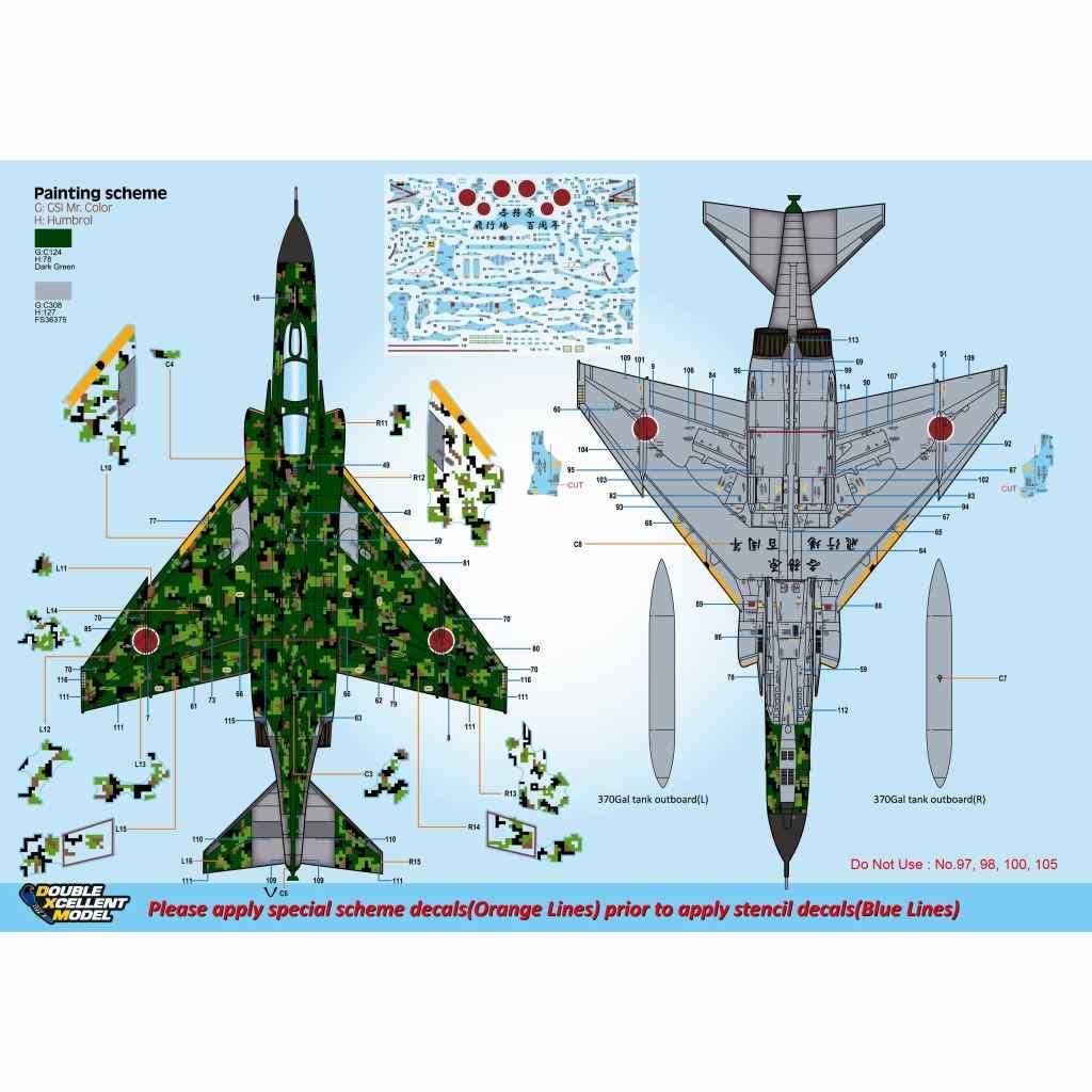 11-7232 航空自衛隊 F-4EJ ファントムII 飛行開発実験団 2017 デジタル カモフラージュ