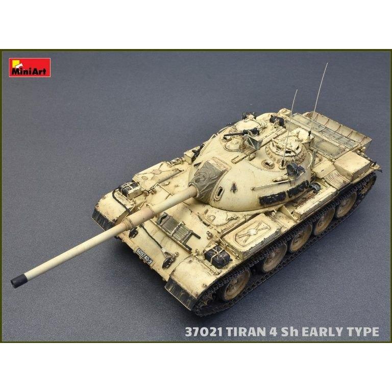 37021 IDF ティラン4Sh 初期型(内部再現)インテリアキット