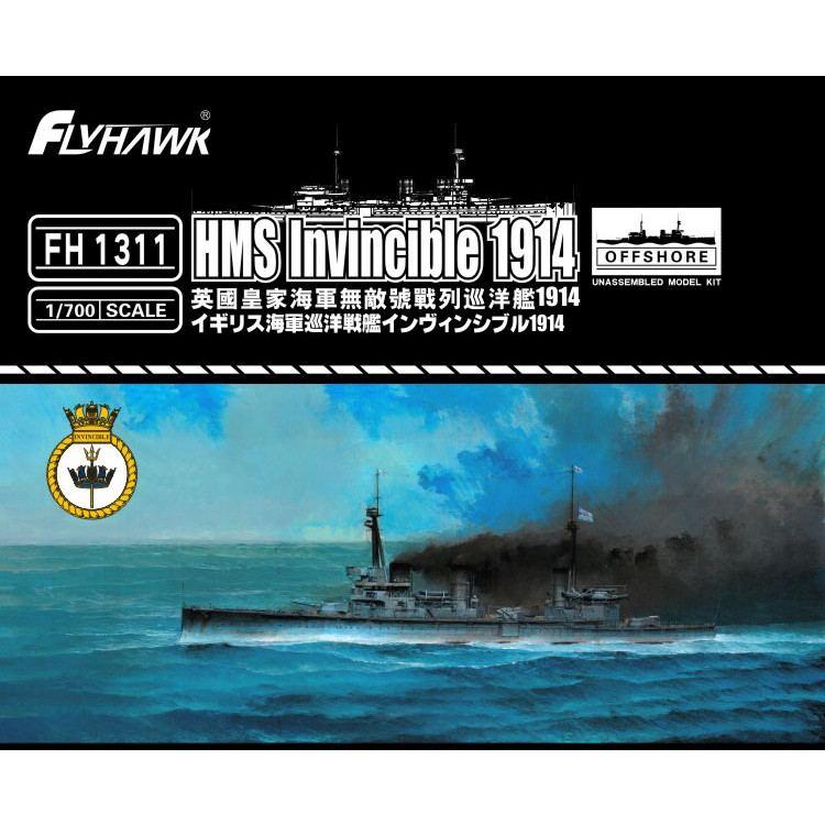 FH1311 英海軍 巡洋戦艦 インヴィンシブル 1914