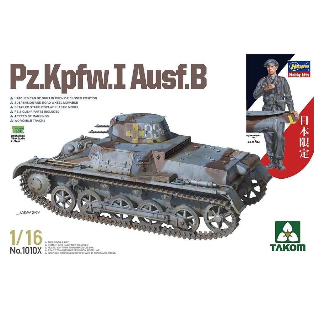 1010X ドイツ I号戦車 B型 日本市場限定フィギュア付属