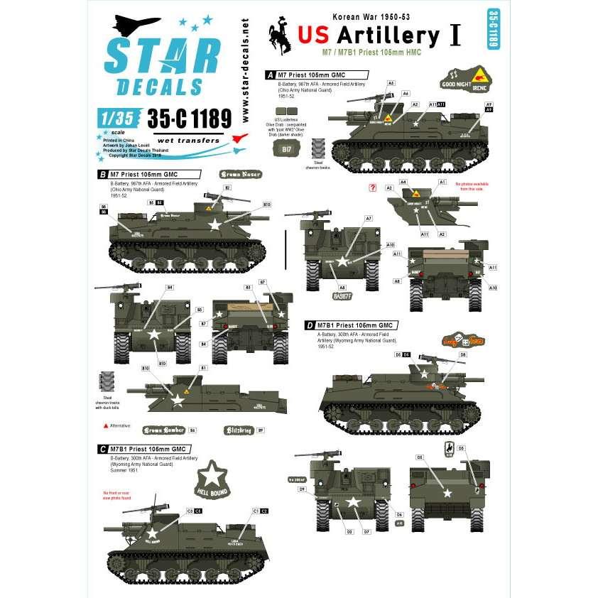 35-C1189 朝鮮戦争 米 米陸軍砲兵隊 #1 M7 プリースト