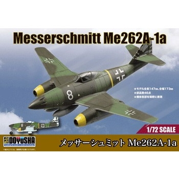 【新製品】72-Me262 メッサーシュミット Me262A-1a