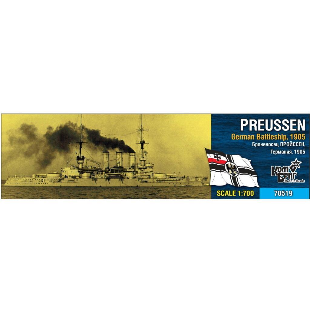 70519 独海軍 ブラウンシュヴァイク級戦艦 プロイセン Preussen 1905