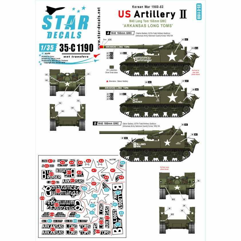 "35-C1190 朝鮮戦争 米 米陸軍砲兵隊 #2 M40 155mm ""アーカンソンロングトム"""