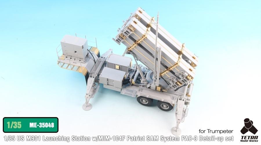 ME-35048 MIM-104F パトリオット PAC-3/M901ランチャー・ステーション用