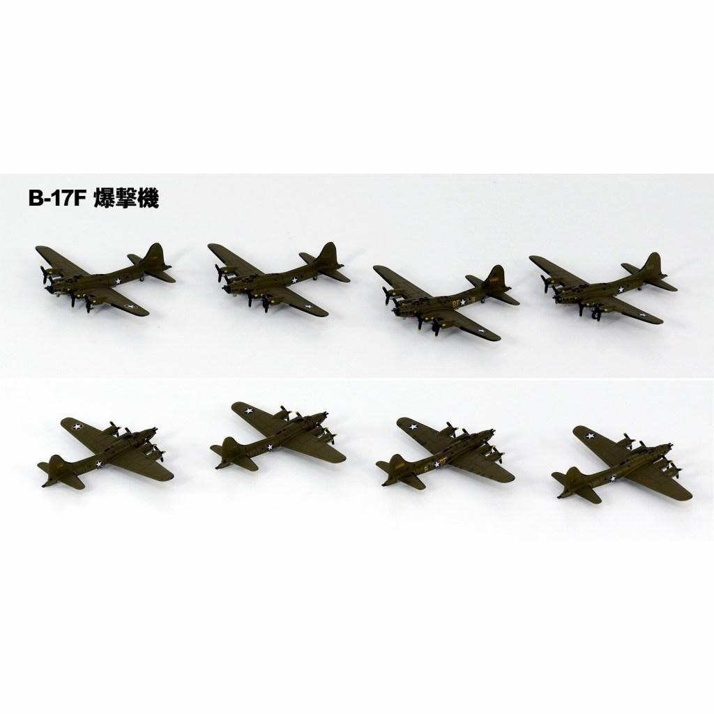 【新製品】S65 WWII アメリカ軍用機セット 4