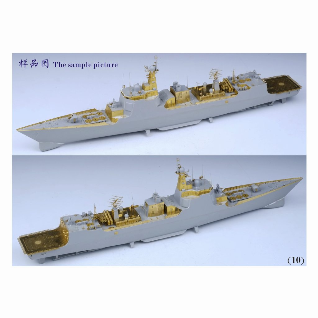 FS350070SP 中国海軍 052C型駆逐艦 スーパーアップグレードセット スペシャル版