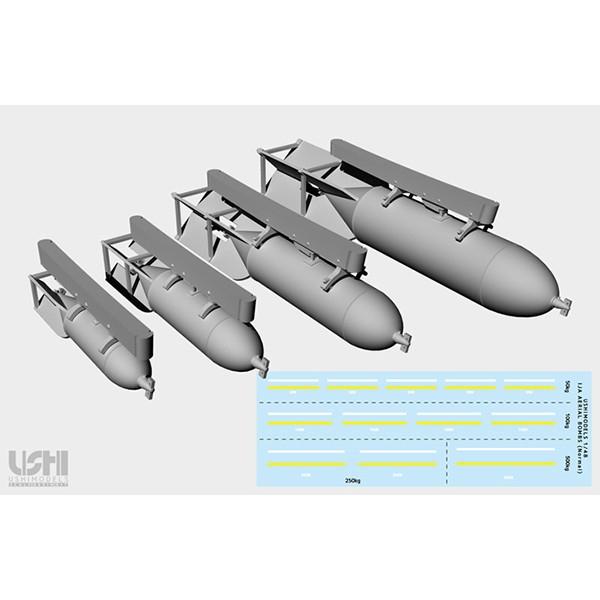 48005 日本陸軍航空爆弾セット(通常)