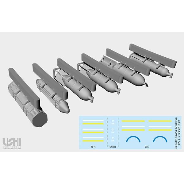 【再入荷】48006 日本陸軍航空爆弾セット(特殊)