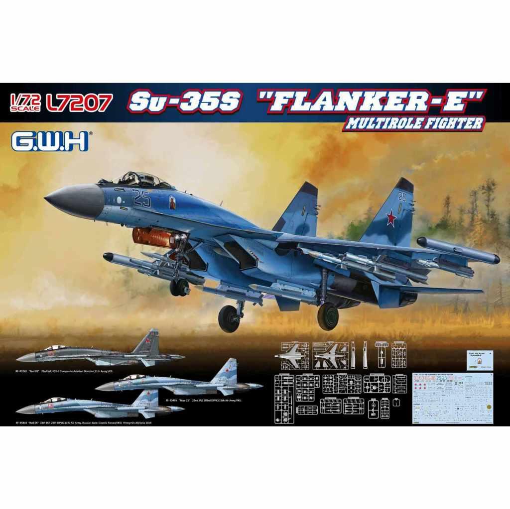 L7207 ロシア空軍 スホーイ Su-35S フランカーE