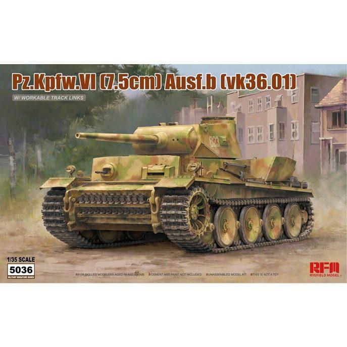 5036 ドイツ VI号戦車 B型 (vk36.01)