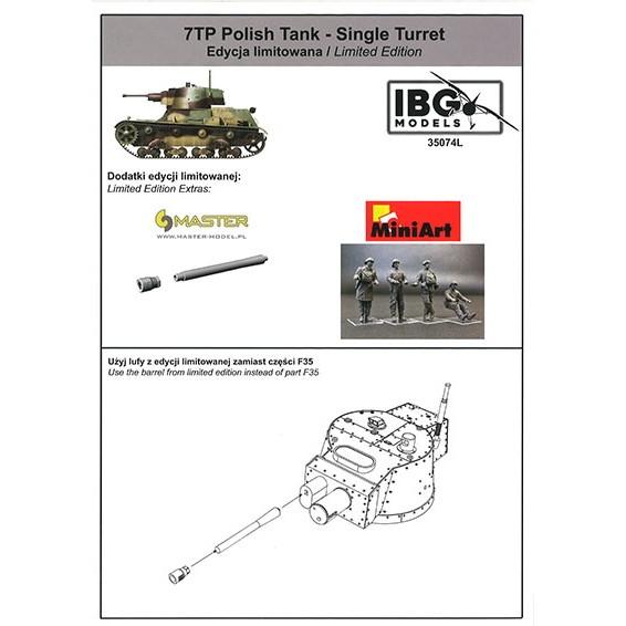 【新製品】35074L ポーランド 7TP 単砲塔型戦車 フルインテリア付+フィギュア&ブラス砲身 限定版