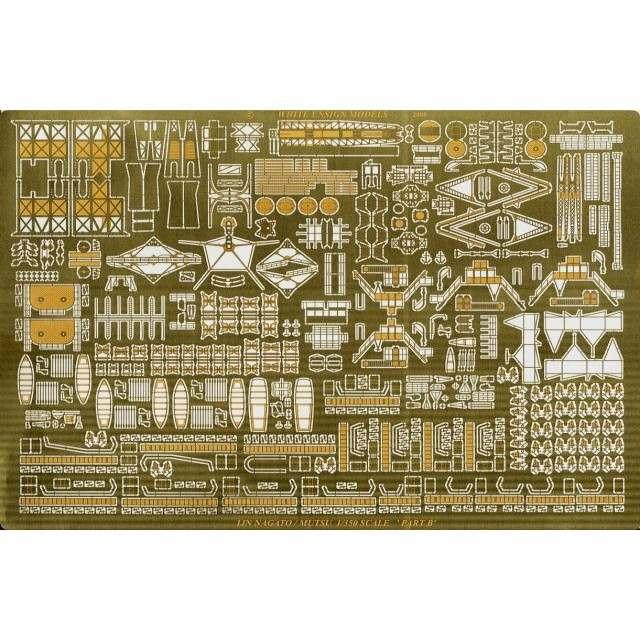35101 日本海軍 長門型戦艦用エッチングパーツセット